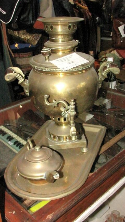 Russian Samovar R5000